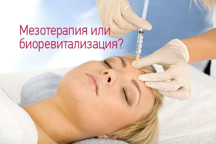 Косметические процедуры для омоложения шеи